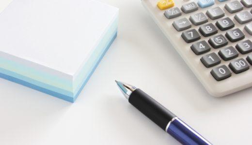 顧問弁護士の費用相場と費用対効果